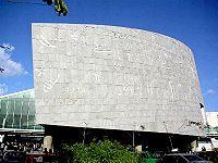 Viajes a Egipto: Actual Biblioteca de Alejandría