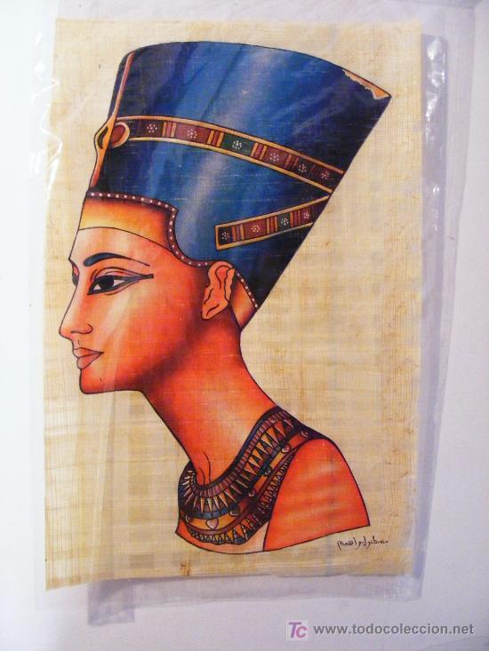 Papiro: uno de los productos típicos más emblemáticos de Egipto.